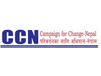 logo-CCN-Campaign-for-Change-Nepal